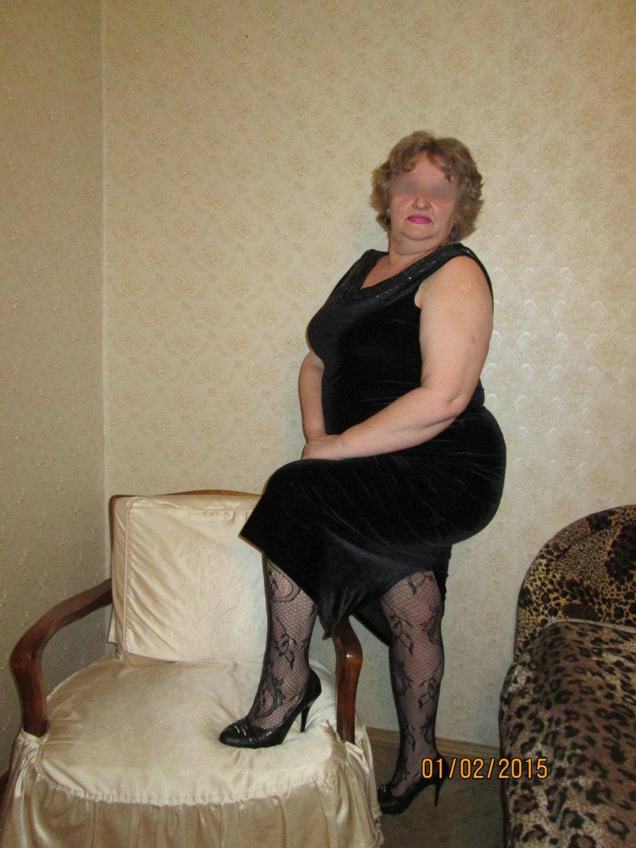 Проститутки юго запад екатеринбург 15 фотография